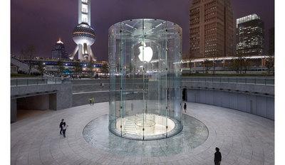Apple архитектура