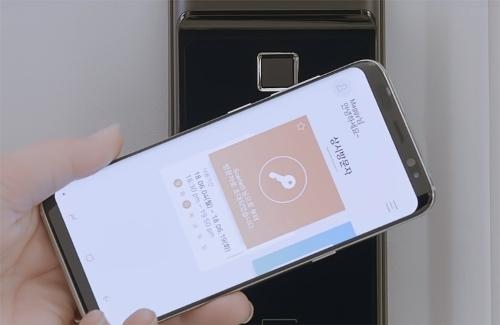 Samsung представил Wi-Fi «смарт» замок 2